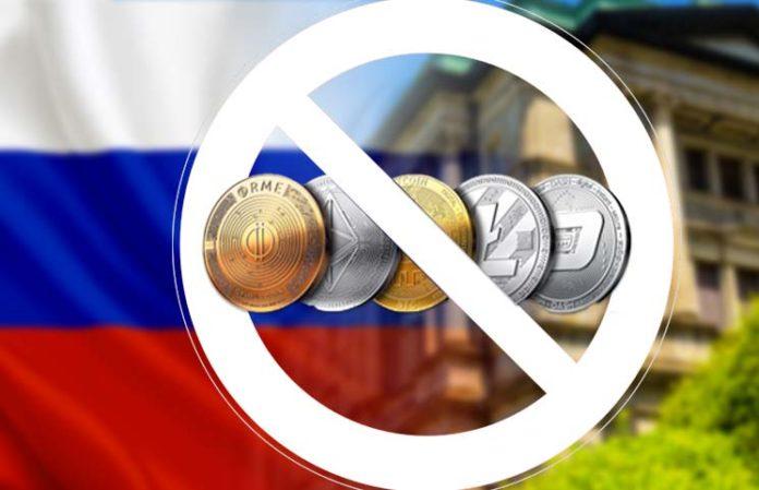 FATF legislație cripto Rusia știri crypto oroszország bitcoin ethereum crypto hirek mycryptoption