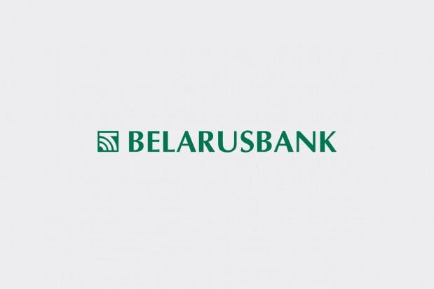 belarusbank știri crypto fehéroroszország legnagyobb bitcoin ethereum kriptopénz hírek mycryptoption
