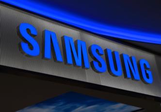 Samsung are suport pentru bitcoin știri crypto samsung már bitcoin ethereum blokklánc krypto hírek mycryptoption
