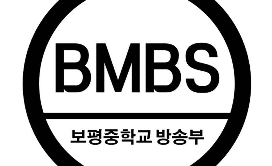 a bmbs partnerség bitcoin ethereum kriptovaluta kriptopénz váltó hírek fórum bitcoin ethereum mycryptoption