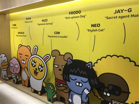 a dél-koreai kakao bitcoin ethereum kriptovaluta kriptopénz váltó hírek fórum bitcoin ethereum mycryptoption