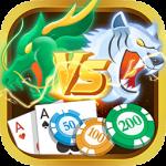 tiger vs dragon kriptopénz blokklánc játék ethereum bitcoin mycryptoption