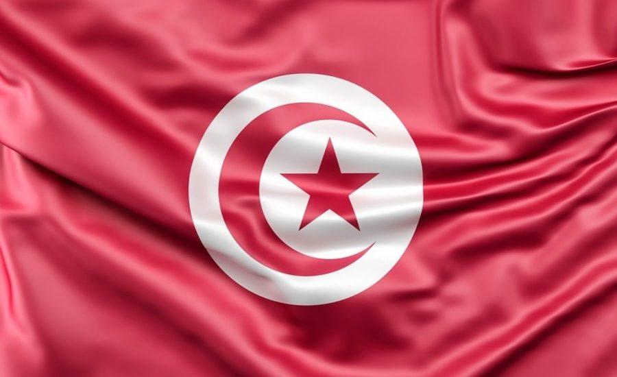 tunézia központi bankja mycryptoption