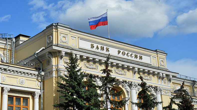 banca centrală a Rusiei știri crypto az orosz bitcoin ethereum kryptopénz hírek mycryptoption