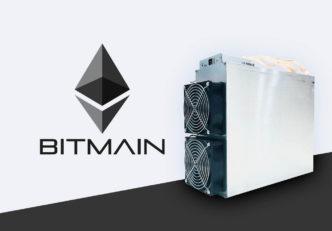 mi az antminer bitcoin ethereum kryptopénz hírek mycryptoption