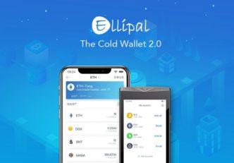 ellipal bitcoin ethereum krypto hírek mco