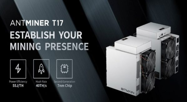 antminer T17